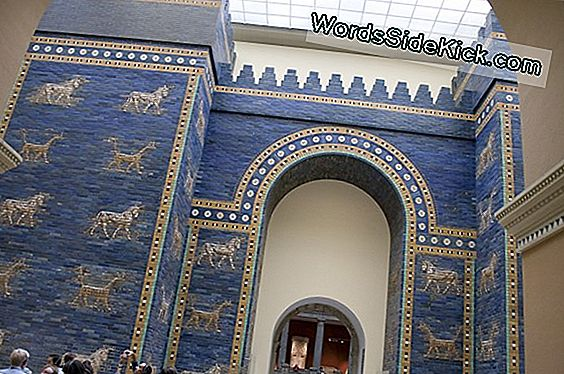 Ancient Babylon: Center For Mesopotamian Civilization