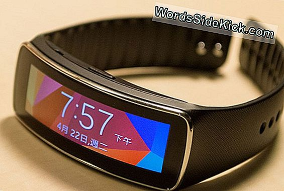 Samsung Gear Fit: Smartwatch Pārskats
