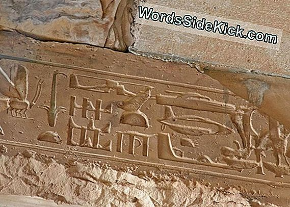 Abydos: Egyptian Tombs & Cult Of Osiris